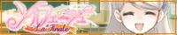 工画堂スタジオ 『ソルフェージュ〜La finale〜』OHP