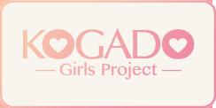 工画堂スタジオ GirlsProject